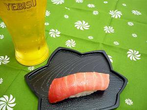 COOL!!! Japanese Real SUSHI Magnet (Toro)