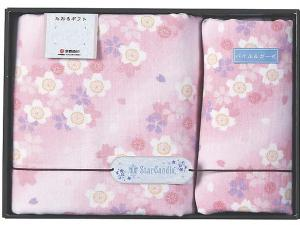 Japanese SAKURA design Bath Towel Set