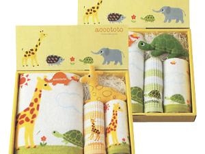 KAWAII! Japanese Towel Set, Giraffe Tortoise