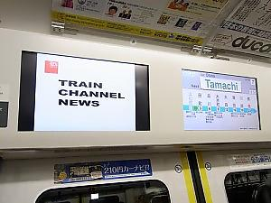 Japanese Train Channel for Passengers