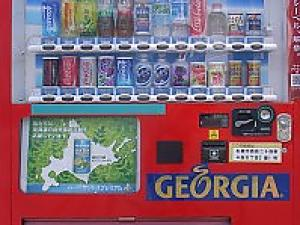 Books, Umbrellas, Business Cards --- Japanese Vending Machines Part2
