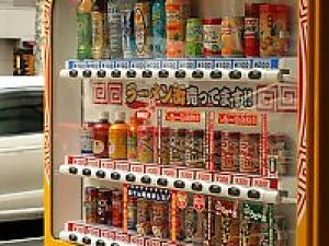 Japanese Unique Canned Food in Vending Machines!!