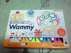 KOKUYO Wammy --- Inspire Your Imagination with New Creative Toy!