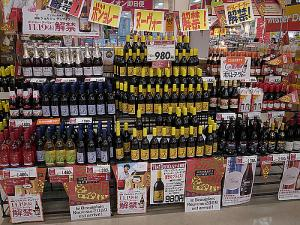 Japan is Crazy about Beaujolais Nouveau 2009!!!