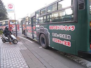 Unique Ads of Japanese Camera Store on a Bus 