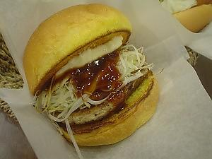 Japanese Relaxing Burger Cafe: Freshness Burger