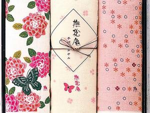 Japanese Flower Design Towel Set, sakura