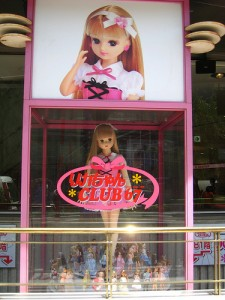 Kawaii Sold Over 53 Million Fashion Doll Licca Chan