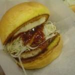 Burger01-300x225