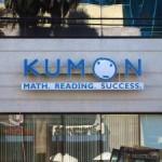 kumon01-300x225