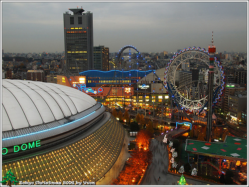 Related Keywords & Suggestions for odaiba amusement park