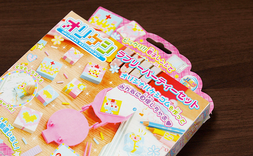 B labo original eraser maker japan style can you see many the kawaii cute erasers on the package girls will enjoy this toy solutioingenieria Choice Image