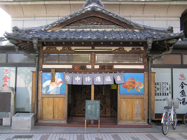 Japanese Public Bath Sento Japan Style