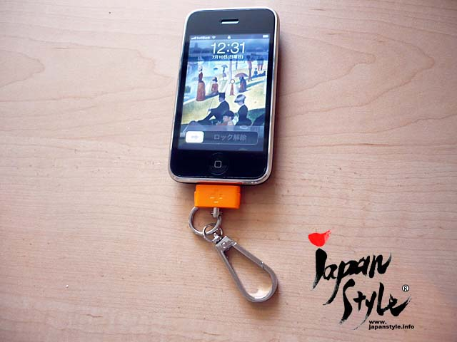 iphone japan. iphone japan