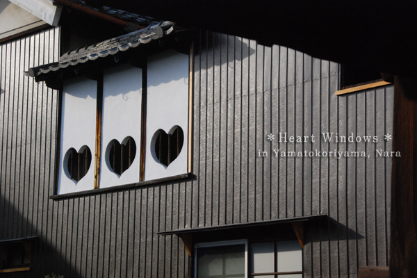 Photoblog traditional japanese house with heart shaped for Japanese style windows
