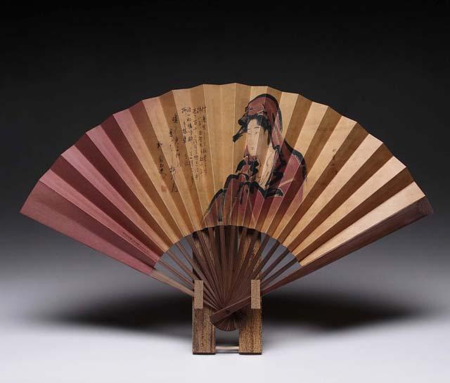 "Japanese Folding Hand Fan ""Sensu"" and Display Stand Set"