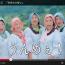 Idols? Farmers? Niigata Rice Girls!