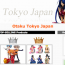 """Otaku Tokyo Japan"" for the World!"
