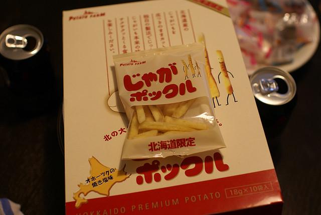 Japan's Top Ten Delicious Souvenirs